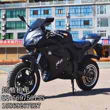 horizon electric motorcycle electric car 1500w transit motor street bike Electric Scooter Electric motorcycle(China (Mainland))
