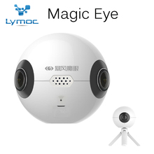 Original BaoFeng Magic Eye 720 Degree All View Video Compitiable Share With QQ,Wechat, Show The World of  You See(China (Mainland))