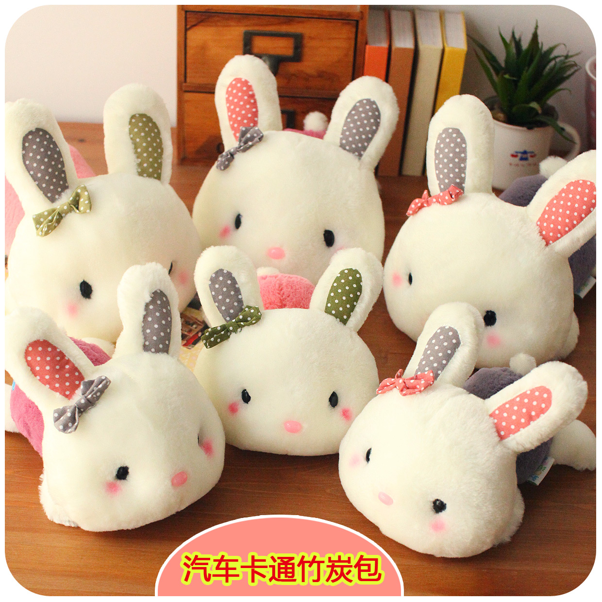 2014 Rushed Hot Sale Perfumes And Fragrances for Women Car Bamboo Charcoal Bag Cartoon Rabbit Active Carbon Flavor Dolls Doll(China (Mainland))