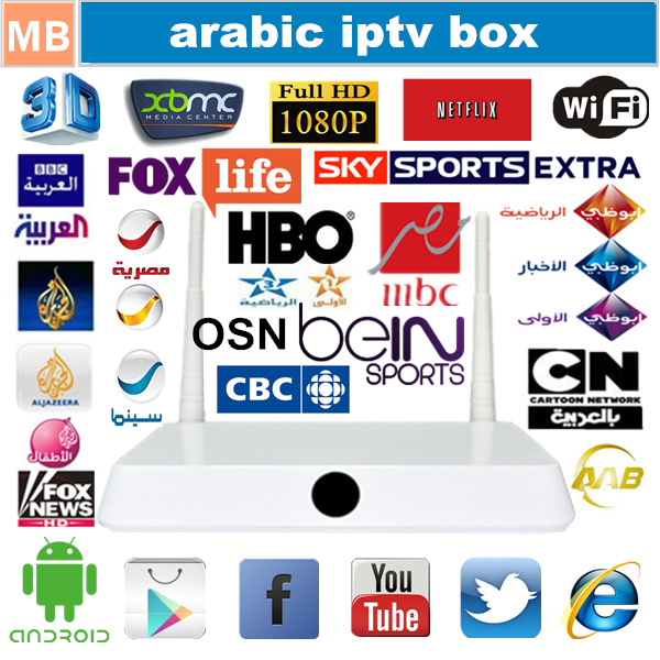 best!arabic iptv box arabic tv box,H.265 android smart tv box receiver iptv arabic 400+ channel kodi Youtube Bein/SKY sport(China (Mainland))
