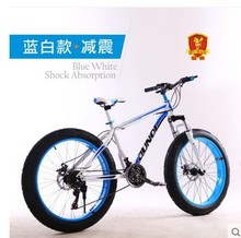 2016 snow bike largest tire MTB Bike/4.0 super wide tires /26 inch /aluminum alloy/snowmobile / Sand Beach car(China (Mainland))