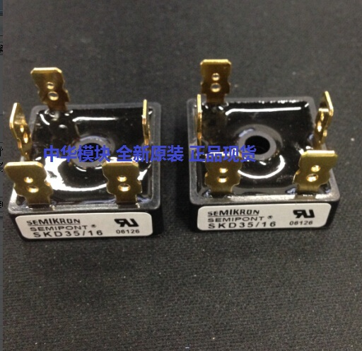 SKD25/02 SKD25/04 SKD25/06 SKD25/08 three-phase rectifier bridge quality goods from stock(China (Mainland))