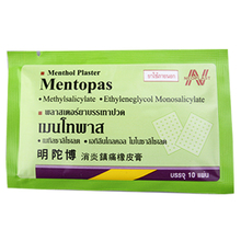 50 pcs / 5bags Thailand Mentopas Inflammatory Pain Relief Plaster For Neck / Muscle Aches Pain Relief Muscular Fatigue Arthritis(China (Mainland))