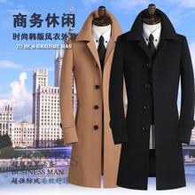 Black khaki grey 2015 autumn mens trench coat mens cashmere coat casual slim long design winter wool coat men clothing S - 9XL(China (Mainland))