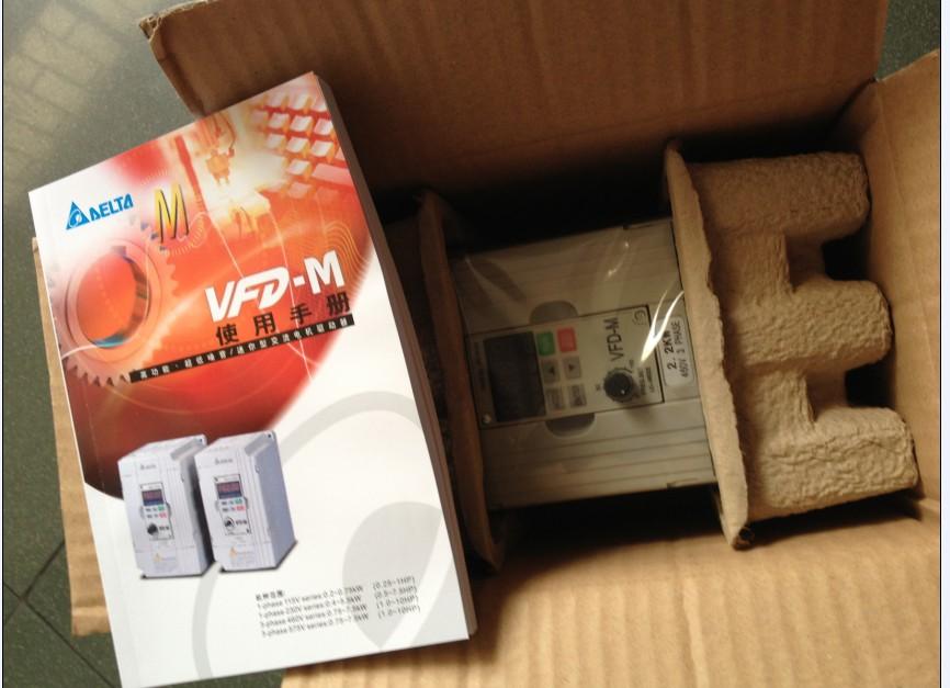 Taida  inverter single phase VFD015M21A  220v 1.5kw 100% new free shipping<br><br>Aliexpress