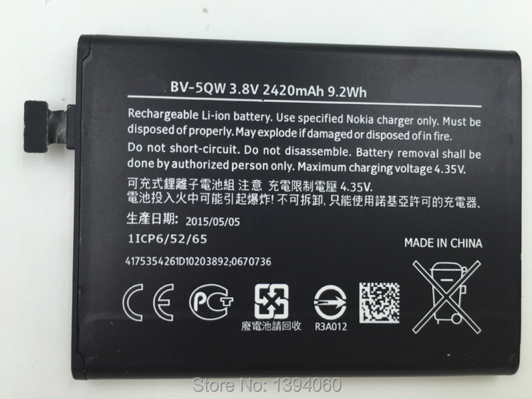 Original built-in mobile phone battery for nokia lumia 929 930 RM927 BV-5QW battery free shipping(China (Mainland))