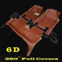 6D 360 degrees Full surround covers Personal tailor Car floor mats Great wall M1 M2 M4 HAVAL H1 H2 H3 - Green Trading Co Ltd store