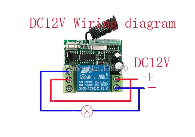 dc12v -1