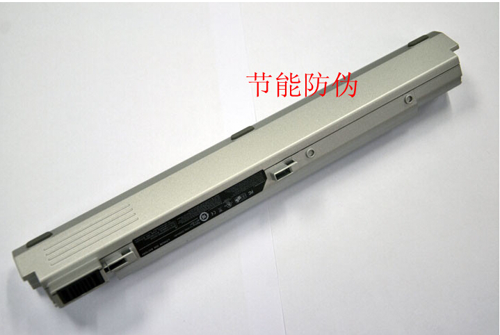 original laptop battery FOR FOUNDER V10 V280 S200 K211 K210 S3300 S3500 S5500,FOR MSI S230 S250 S260 S262 S270 MS100 MS91(China (Mainland))