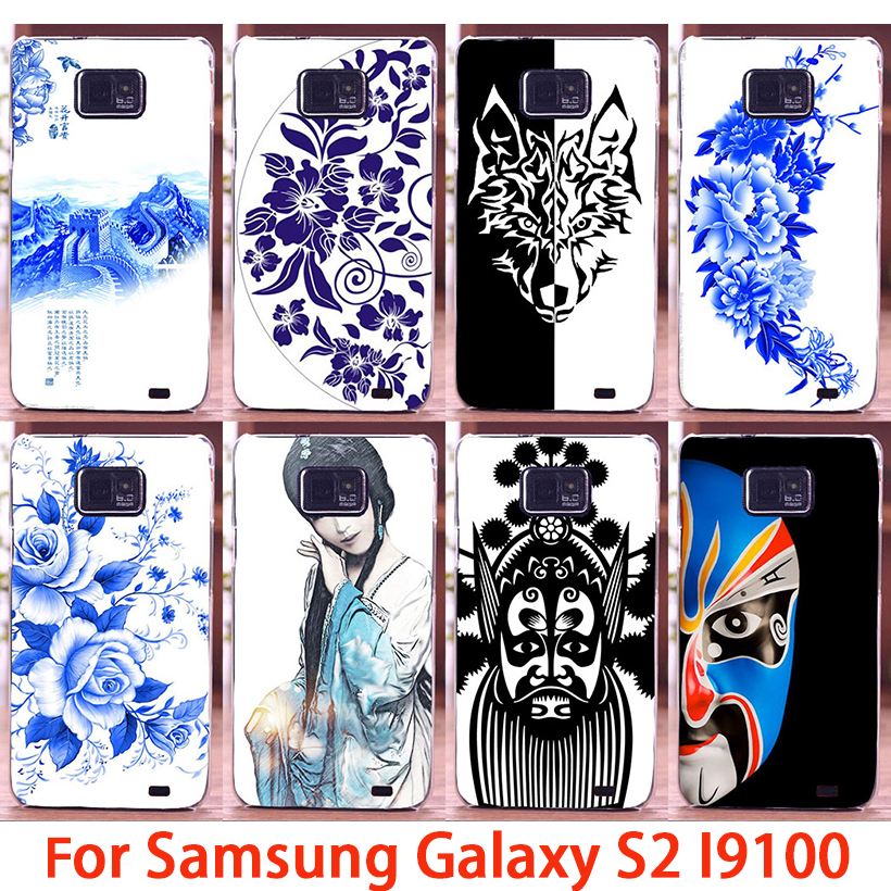 China Great wall Peking Opera Huadan mobile phone case hard for Samsung Galaxy S2 i9100 9100 Back Phone Cover Skin Shell(China (Mainland))