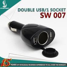 Universal Black Double USB 1 Socket Mini Cigarette Lighter Splitter Charger Adaptor Plug Car Charger for iPad  iPhone Samsung(China (Mainland))