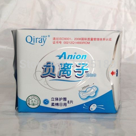 Winalite Lovemoon/Qiray Anion Sanitary napkin feminine pads sanitary towel pads free shipping(China (Mainland))