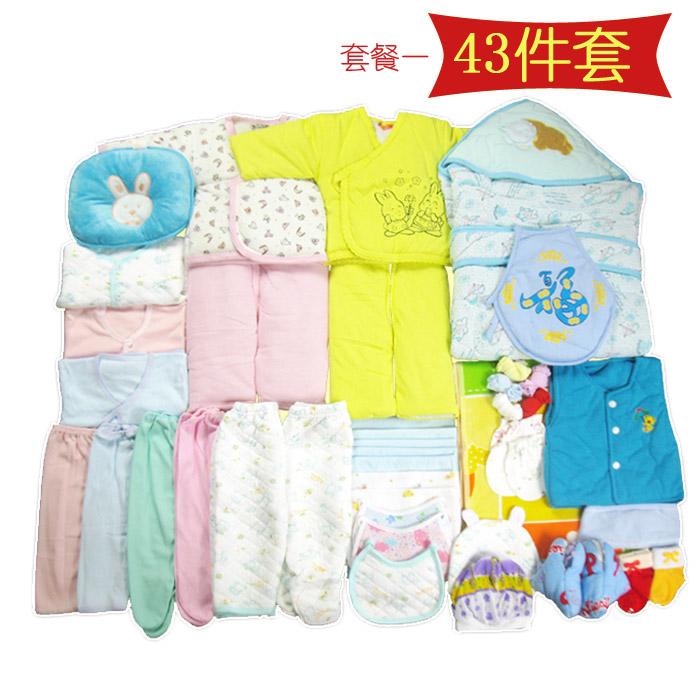 Newborn gift baby supplies ecbolic bag baby gift set autumn and winter newborn gift box<br><br>Aliexpress