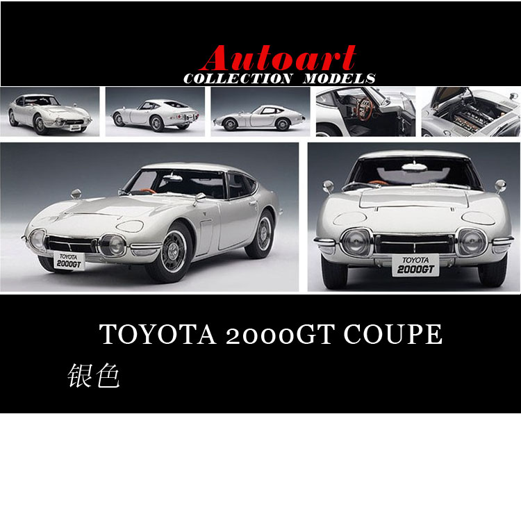 1:18 Autoart Toyota 2000GT COUPE Toyota Alto car model<br><br>Aliexpress