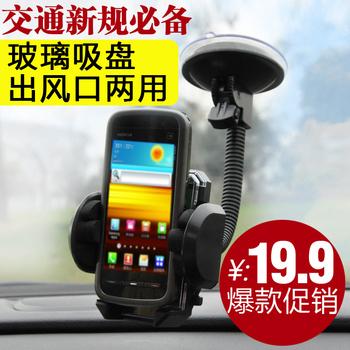 Car phone holder car for iphone 4s cell phone holder car multifunctional mobile phone holder