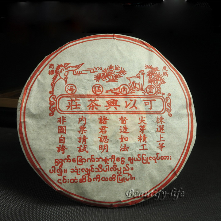 2000 year Puer Tea 14 Years Old Ripe Pu er Excellent Quality Puerh Slimming aged Chinese