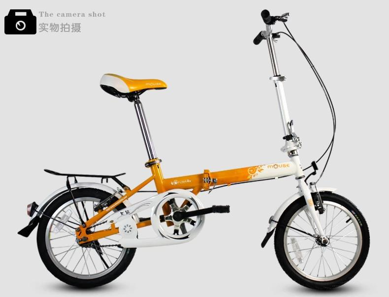 Brand mouse Hight quality 16 inches streamline folding bike/bicycle,high-carbon steel,antirust chain,V-brakes.Best price(China (Mainland))