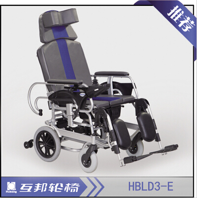 Mutual HBLD3-E high backrest with full-lie electric wheelchairs Folding Commode Shanghai Xuhui(China (Mainland))