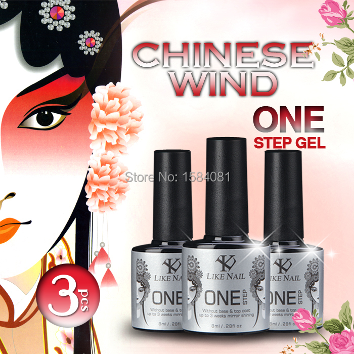 One Step Gel Nail Polish No Need Base Coat & Top Coat Cured with LED/UV Lamp Shining 3pcs/lot 60 colors Free ship(China (Mainland))