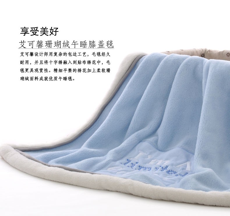 New Hot adult child single blanket Blanket summer Throw Sleeping mat Black Sleeping mat Home Use Gift Wholesale 75cm*100cm