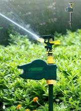 2016 New  Animal Away Jet Spray Sprinkler Repeller Eco-friendly Garden Animal Repellent  #31003(China (Mainland))