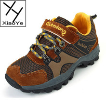 Children's Outdoor Sneakers Lace Up Sports Shoes Boys Climbing Walking Shoes 31-39