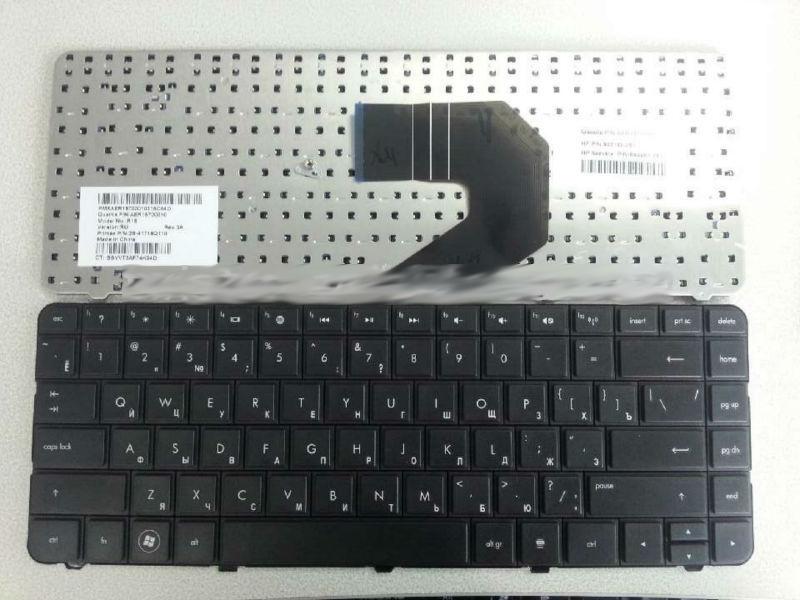 ORIGINAL NEW Russian keyboard HP R15 CQ45 CQ58 431 435 436 450 455 650 655 630 631 1000 2000 CQ430 CQ431 CQ635 RU KB - Micro Amobuyer Technology CO. LTD store