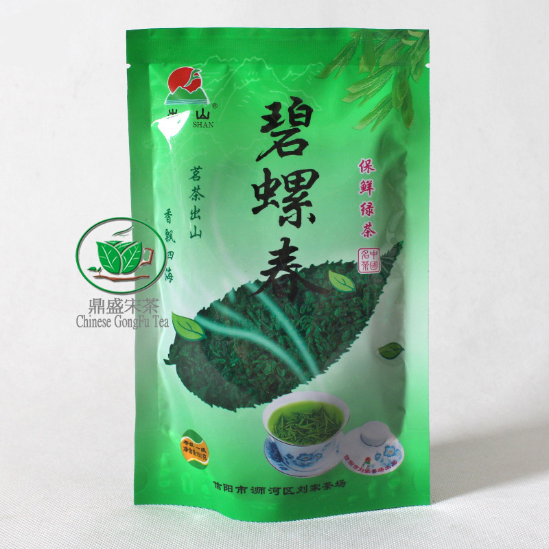 100g China Famous Good quality Green spiral Tea GreenTea For Health Care Natural Health Drinks Free