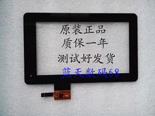 Original licensed 7 -inch Tablet PC capacitive multi touch screen ZHC-005A external screen handwriting screen