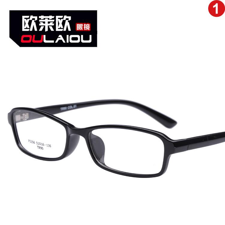 Oulaiou 5356 glasses TR90 myopic lens ultra light co brand full frame glasses(China (Mainland))