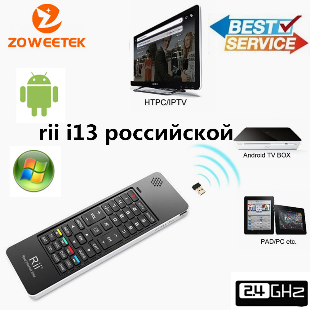 Гаджет  2.4G Fly Air Mouse Rii mini i13 Wireless Russian Keyboard with Speaker Microphone IR Learning Remote Control Combos forPC Tablet None Компьютер & сеть