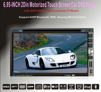 6.95'' car heardunit gps dvd player with steering wheel control+One year warranty
