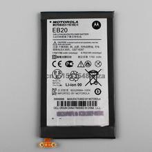 100% Genuine Replacement Battery For Motorola EB20 XT912 MT917 XT885 mt887 XT889 XT910 DROID RAZR V 1750mah(China (Mainland))