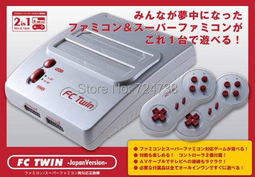 free shipment 8bit +16bit nes/snes 2 in 1 TV / Video Game console cartridge Rom FCTwin Japanversion(China (Mainland))