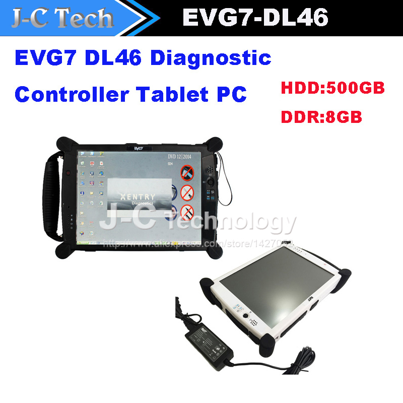 EVG7 Diagnostic Controller Tablet PC For BMW iCOM /iCOM A2/M-B SD Connect Compact C4 EVG7 Tablet PC Diagnostic tool(China (Mainland))