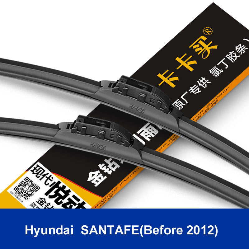 New arrived car Replacement Parts car accessories The front windshield wipers for Hyundai Santafe before 2012
