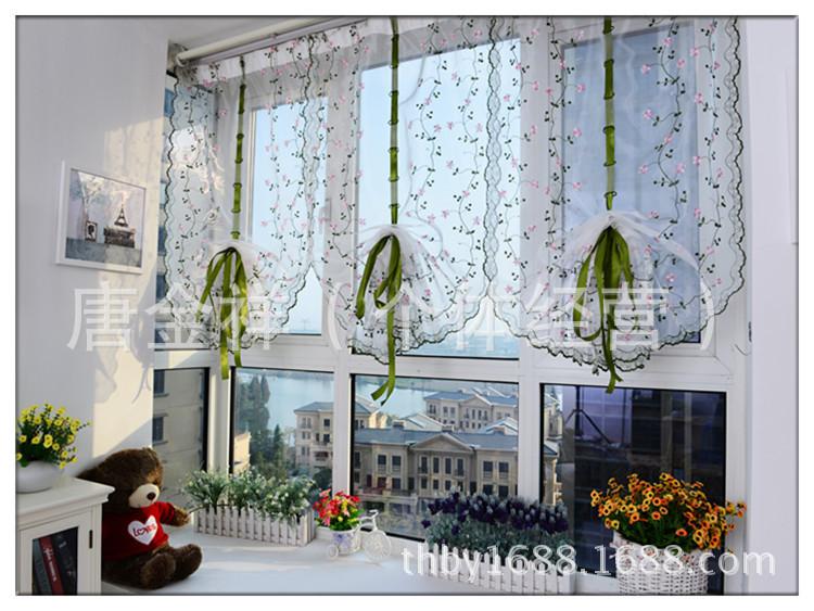 Фото шторы экраны. - как оформить шторы своими руками: разно.