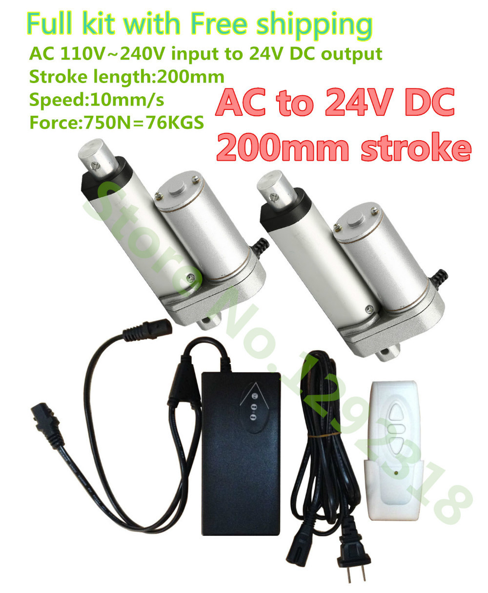 """24V DC wireless control system 200mm=8"""" stroke length 24V DC linear actuators remotes controller for home appliance etc.(China (Mainland))"""