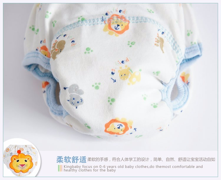 1 Piece Baby Training Pants Baby Diaper Reusable Nappy Washable Diapers Cotton Learning Pants 19 Designs Free Shipping