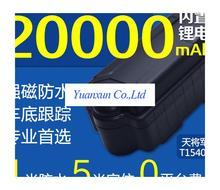 T15400 minicar car satellite GPS locator tracker Anti long standby