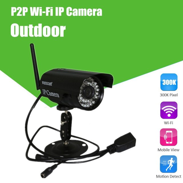 300k outdoor waterproof cctv P2P security system infrared camera PNP  IR Cut Plug&Play