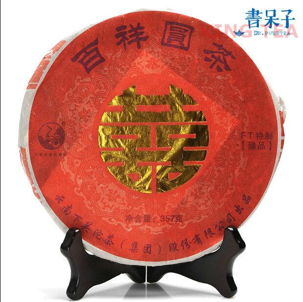 2013YR XiaGuan BaiXiang Beeng Cake 357g YunNan MengHai Organic Puer Raw Tea Weight Loss Slim Beauty Sheng Cha !<br><br>Aliexpress