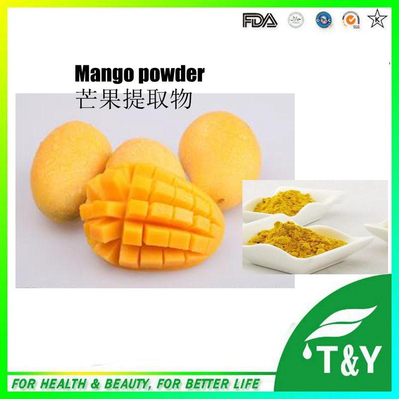 100% true and pure mango fruit powder , mango FD powder 700g/lot<br><br>Aliexpress