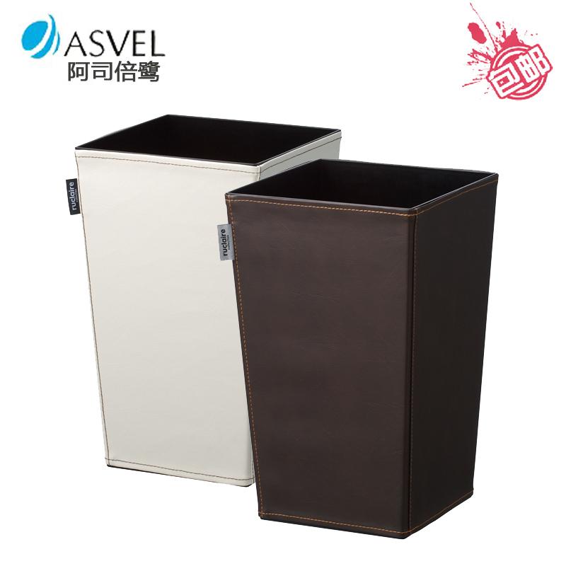 A Division times heron ASVEL Square No. cortex kitchen trash pail 11L home Storage Leather Storage(China (Mainland))