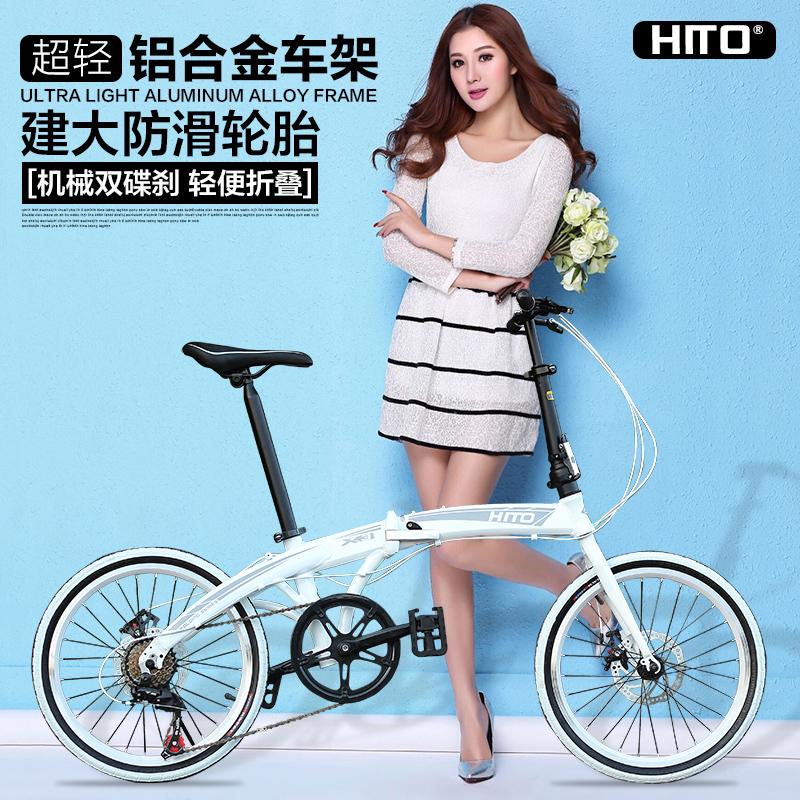 "6 Speed, 20"", Super Light, Aluminum Alloy, Folding Bike, Road Bike, for Men and Women.(China (Mainland))"