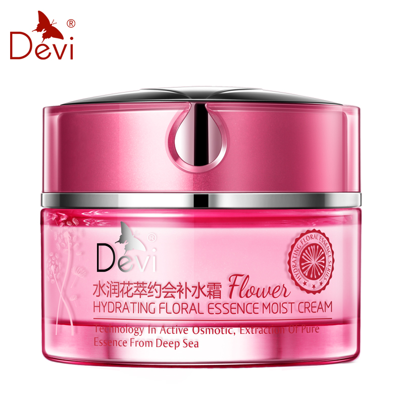 ageless Water embellish flower hydrating radiance skin cream - moisturizer beauty health day night creams face cream skin care(China (Mainland))