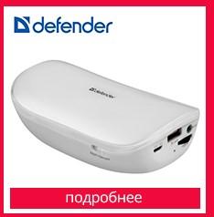 defender_04