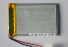 Бренд подлинной 114574 3.7 В литий-полимерная батарея для мобильных устройств планшет пк GPS навигации