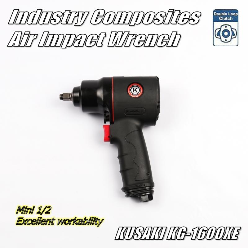 KUSKI KG-1600XE Taiwan original1/2 pneumatic tools Air wrench Pneumatic tools Magnesium alloy plastic body pneumatic wrench