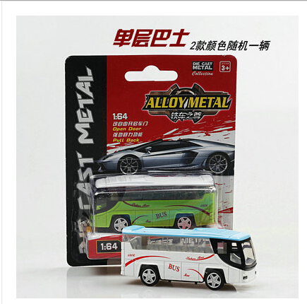 2015 children delivered free Single bus car car toy 1:6 4 metal model toy car A7606(China (Mainland))